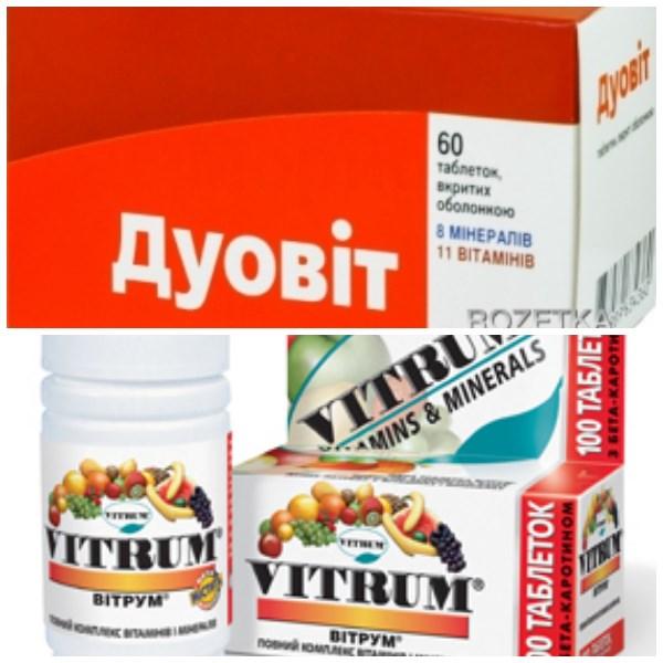 Витаминные комплекси для профилактики заболеваний глаз